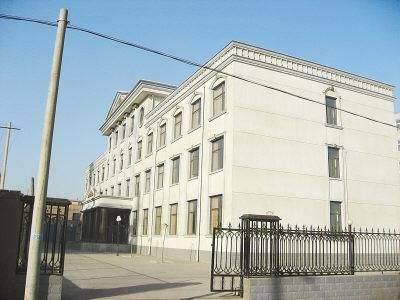 Mainland governmental agency partial luxurious buildings exposure