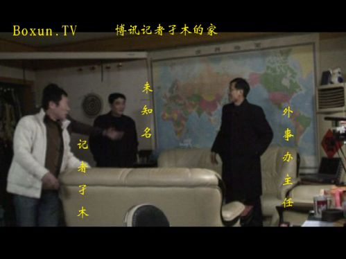 Abundant news reporter 孑 wooden sets up talks by foreign affairs office director, the prohibition later will interview