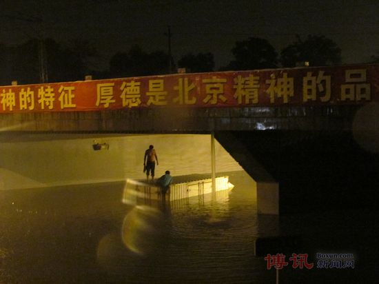 [img]http://news.boxun.com/news/images/2012/07/201207220007china3.jpg[/img]