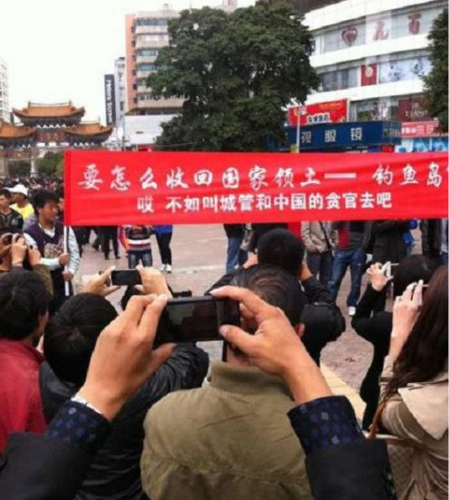 http://news.boxun.com/news/images/2012/09/201209160545china8.jpg